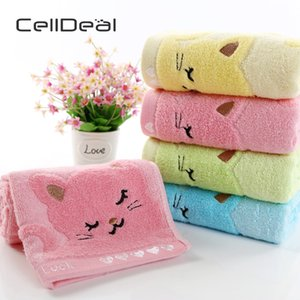 Towel Cute Cat Child Bamboo Fiber Cotton Strong Water Absorbing Microfiber 25*50 Cm For Home Bathing Shower
