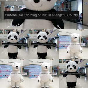 gonfiabile vestiti del fumetto del panda ZS0wp 2m2.6m3m può essere affittata da Polar blow-up orsi Doll Doll