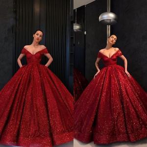 2020 Блеск Sequined бордовый Вечерние платья Quinceanera бальное платье V шеи Cap Короткие рукава с Карманы Birthday Party Пром вечернее платье