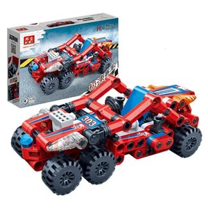 Brand Hi-Tech Supercar Elliot Building Kit (128 Pieces)