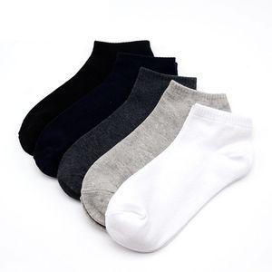 MFERLIER men short Sock for foot length 29.5cm cotton Casual sock 5 colors