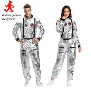 4498 # partido do espaço vagando grupo uniforme Cosplay astronauta Halloween agindo 4498 # vagando espaço Earth Earth roupas uniformes por roupas gro