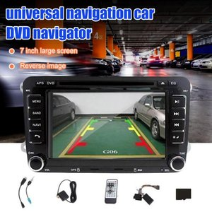 Letouch Car Radio Bluetooth Stereo 7 Inch 2 Din HD GPS Navigation Stereo for VW Support DVD-CD-Radio-SD Card-USB + Backup Camera