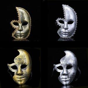 Halloween Party Hanzi_masks bricolaje miedo máscaras de cara blanca llena de Cosplay de la mascarada Mime máscara máscaras del partido del traje de la bola