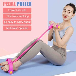 Trainers Force Core Training Tool Fitness Training Sit-up Pedal Rally Yoga TPE Tension Resistance Bands Pull Rope