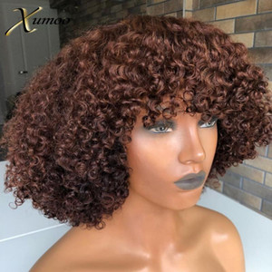 XUMOO High Density Short Bob Kinky Curly Brazilian Human Hair Wig With Bangs None Lace Wig Short Human Hair Wigs For Black Women