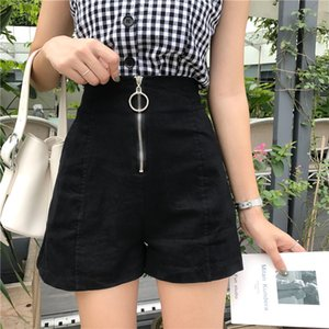 Summer Shorts Women Solid Color Chic Ring Zipper Female High Waist Loose Punk Shorts T200828
