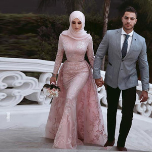 Dusty Pink Muslim Style Mermaid Wedding Dresses Hijab Saudi Arabic Detachable Train Wedding Dress Long Sleeve High Neck Lace Bridal Gowns