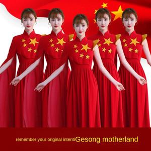 pZONL vestido Tianmei 2019 nova grande coro longo vestido desempenho Celebration longa celebração evenin comando host cerimônia gw3Qz noite das mulheres