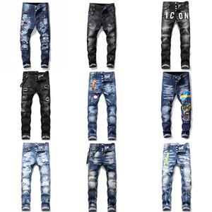 İtalya Erkek Tasarımcı Kot Denim Ince Adam Moda Sıska Bodycon Nakış Pantolon İtalyan Delik Joggers Pantolon D2 De Designer Pour Hommes