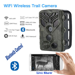 Camera Bluetooth Control Hunting Cameras Wifi830 20MP 1080P Night Vision Wildlife APP Photo Traps Surveillance Surveillance Siren Alarm