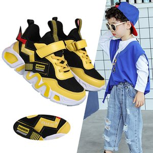 Kids Girls Sneakers for Teens Children Mesh Breathable Running Footwear Boys Child Sport Shoes Baby Trainers Zapatos Para Ninos