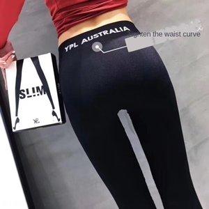 comFC australiano grasso australiano dimagrante YPL pantaloni cucciolo tre generazioni femminili abbigliamento estivo tecnologia nero quattro bruciare dimagrante pa LOLpH