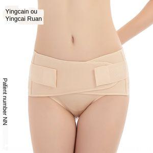 Reticolo nuovo pelvica parto respirabile nuovo tipo di produzione pelviccrotch nastro elevatore dell'anca correzione cinghia generale per taglio cesareo