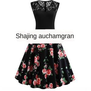 Rock genäht schwarz Pfingstrose gedruckt ärmelloses Kleid Pengpeng ungepflegt Fluffy flauschigen Spitzenkleid Rock N9bAg