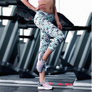 2020 Printed Women's Sports Fitness Elastic Leggings Stretched Gym Athletic Quick Dry Yoga Nine Minutes of Pants Free Shipping