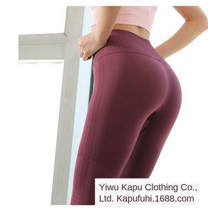 invierno de yoga ropa de alta cintura del estiramiento de la cadera apretada otoño y la ropa de las mujeres de secado rápido pantalones pantalones de yoga Fitness Sports