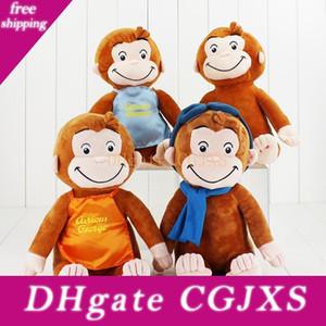 4styles 12 30cm George curioso muñeca de la felpa del mono Botas rellena felpa animales Juguetes para niños y niñas