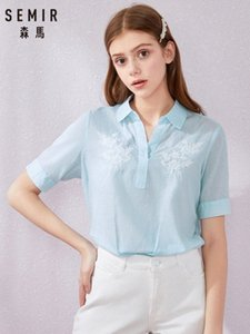 Semir Mulheres Blusa Tops Verão Top Casual soltas Sólidos Chiffon Blusas fêmeas Shirts Vest Blusa Mulheres Roupa Y200622 iAnr #
