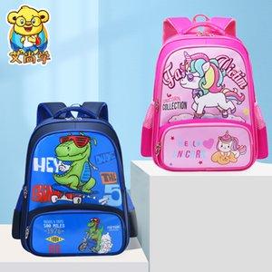 Ledergepäck Tag2020 neue Art-Karikatur-nette-Buch-Tasche für Grundschüler 1-3-6 Grad Jungen und Mädchen Rucksack Leichte Burden R
