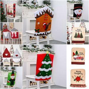 Рождественская вечеринка небольшой грузовик Рождественская елка Hat стул задняя крышка Нетканые обеденный стул крышки декоративной крышки T50023