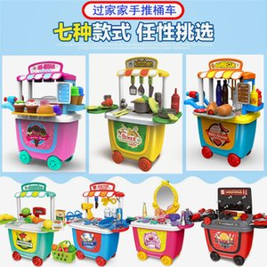Kids Kitchen BBQ Set Children Cosmetics Tools Ice Cream Pretend Play And Dress-up Model Play Toy for Girl Baby