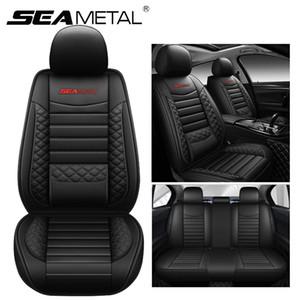 Автомобильные чехлы Полный комплект PU Чехлы кожаные сиденья 5D Авто Protector Подушка для автомобилей Аксессуары для интерьера