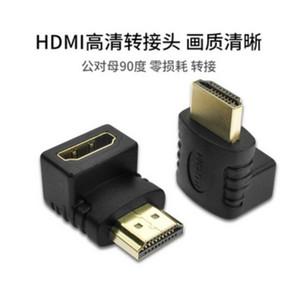 by dhl or fedex 500pcs New HDMI 90 Degree Right Angle Male to Female M F Adapter Joiner Coupler Extender Wholesale