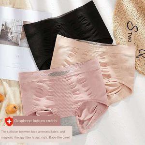 yüksek bel göbek kapalı vücut şekillendirme pantolon ma yanan grafin kadınların Sıcak şekillendirme pantolon iç çamaşırı şişman kutulu PgHx8 Manyetik plastik kalitesi