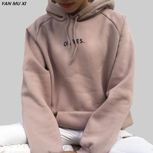 새로운 패션 코듀로이 긴팔 티셔츠 편지 하라주쿠 아, 네 여성의 후드 운동복은 S-XXL 탑 라이트 핑크 풀오버는 O-목 탑 인쇄