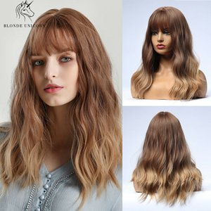 Natural Brown Wavy Curly Ombre Blonde Hair Wigs with Bangs Cosplay Wig for Women