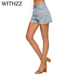 WITHZZ Summer Woman's Denim Shorts for Women Pants Female Loose Worn Straight Pants Personality Printed Hole Torn Jeans