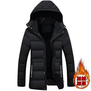 M-5XL uomini del cappotto riempito la sezione lungo inverno cappuccio staccabile cappotto giacca in cotone con cappuccio più velluto spessore 2020
