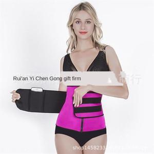 plastik kemer Ter Belt fermuar fermuar vücut şekillendirme giyim çift göbek koruyucu kadın spor Koruyucu