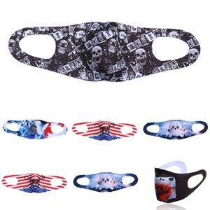 kcumR comodín látex máscara halloween horror campana máscara Fleck navidad mascarilla para el pelo con mascarada