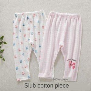 TtyyZ Противомоскитный домашние брюки пижамы для девочек, сыпучих девочек Mosquito Anti плитке брюки кондиционер trouse хлопковые брюки лето воздуха -padded ул
