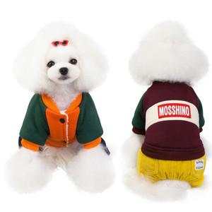 스웨터 옷 불독 개 스웨터 겨울 애완 동물 의류 고양이 재킷 코트 테디 Bichon Dog Cotton Thicken AKQBN