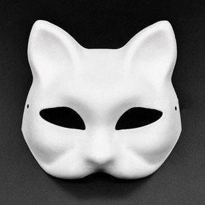 Maschere di carta fai da te Masquerade Maschere di Halloween Party Cosplay Cartoon Maske Carnival Ball Face Women Carnaval Masque Prop EWF654