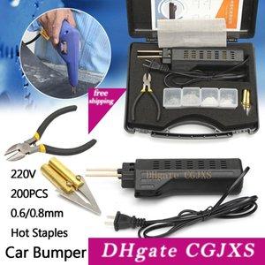 Профессиональный Hot степлер Пластика Система сварки Gun Бампер Обтекатель Auto Body Tool Plastic Welder 200 Скобы