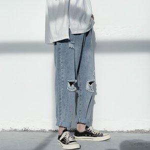 GqiDX OMpuj koreanischer Denim Männer Ripped Sommer modische Art gut aussehende 9-Fen losen gerade fallenden Jeans 9-Punkt-Hosen 9-Punkt-ku 9 Fen ku Super