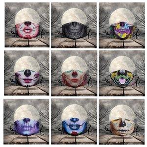máscara de Halloween decoración de la costura de terror cara carnaval de la mascarada de terror cara del fantasma del oído con el polvo y la neblina del partido máscara