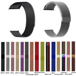 애플 시계 38 / 42mm 팔찌 스테인레스 스틸 밴드 커넥터 밀라노 루프 손목 시계 팔찌 손목 스트랩