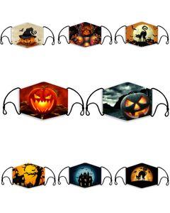 Хэллоуин маска партии Маска Horror Pumpkin Mask 20 Стили цифровой печати с РМ2,5 фильтром