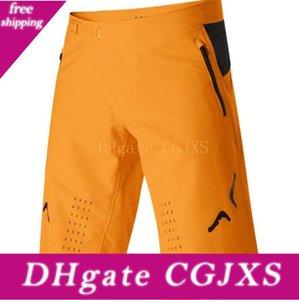 Чувствительная Локомотив мотоцикл Downhill Bike Короткие штаны Мотоцикл Off в дорожно- Defend Оранжевый шорты