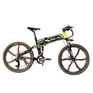 S11YTL haga oído montaña de la bicicleta eléctrica plegable 350W Bicicleta sistema de control inteligente 5 turnos