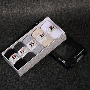 Shixiang tricotée couleur simple solide aromathérapie commerciale haut de gamme de quatre hommes Saisons aromathérapie et chaussettes boîte cadeau chaussettes hommes