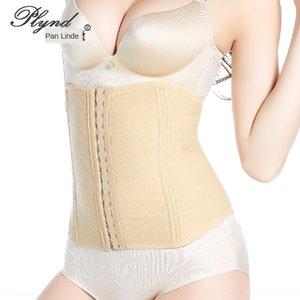 8 peças de aço osso do MraFl Hyundai senhora abdominal cintura alta somatossensorial somatossensorial de mulher sem costura estendido corpo-like cinto abdominal