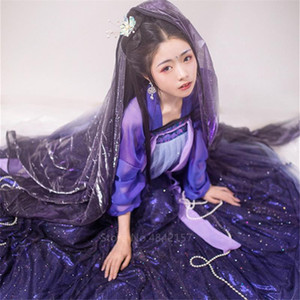Chinese Style Clothing Female New Year Folk Dance Festival Outfit Hanfu Women Stage Performance Ancient Costumes Fairy dress