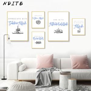 Cotizaciones Simples islámica arte de la pared de pósteres y láminas minimalista lona de pintura decorativa del cuadro musulmanes Modern Living Room Decor