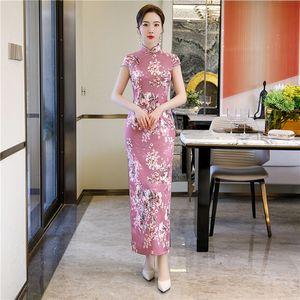Short Sleeve Cheongsam Elegant Women Mandarin Collar Long Party Dress Sexy Summer Evening Qipao Button Vestido Plus Size M-4XL